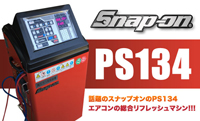 Snap-On PS134 PRO